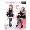 MSD Size Pattern - DD04 Dollmore's Creafts : Bonbon Circus Set