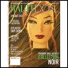 Haute Magazine (2010.August)