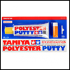 Tamiya Polyester Putty (120g)