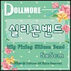 Dollmore Wig Fixing Silicon Band (가발고정 실리콘 밴드)