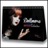 2015 Dollmore Calendar