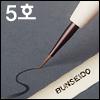메이크업용 세필붓 - 분세이도(BUNSEIDO) 고린스키 메이크업용 세필 (5호)