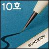 메이크업용 세필붓 - 분세이도(BUNSEIDO) 고린스키 메이크업용 세필 (10호)