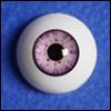 16mm - Optical Half Round Acrylic Eyes (MA14)