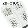 프리미엄 제브라 스틱사포 셋트 IZB-0100 (2종)