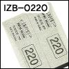프리미엄 제브라 스틱사포 셋트 IZB-0220 (2종)