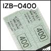 프리미엄 제브라 스틱사포 셋트 IZB-0400 (2종)
