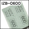 프리미엄 제브라 스틱사포 셋트 IZB-0600 (2종)