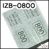프리미엄 제브라 스틱사포 셋트 IZB-0800 (2종)