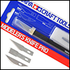 Modeler's Knife Pro (디자인 나이프 3종칼날셋트) 74098